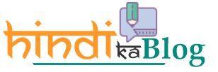 HindiKaBlog