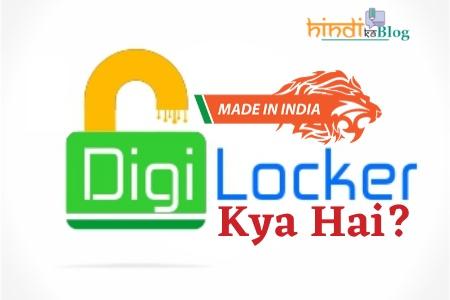 digiLocker-app