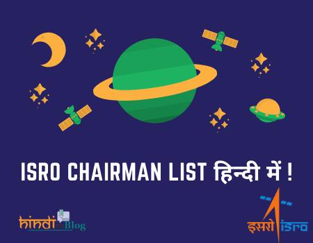 isro-chairman-List