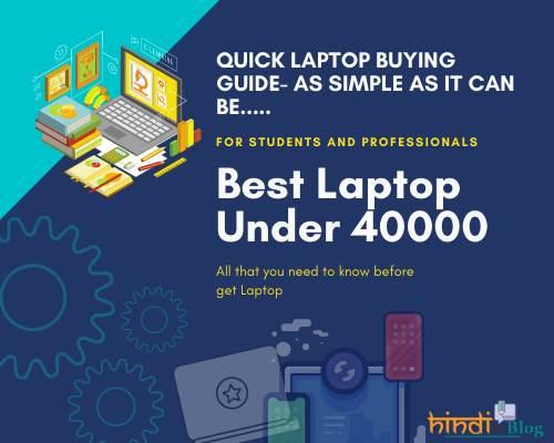 Best-Laptop-Under-40000